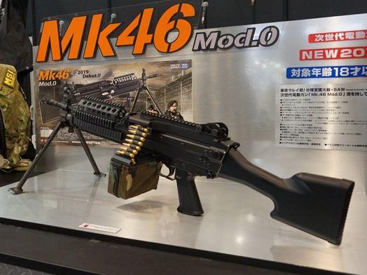 MK46_2.jpg